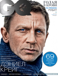 GQ Gentlement's Quarterly №1 2012 Россия