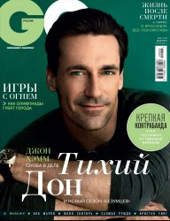 GQ Gentlement's Quarterly №5 2012 Россия