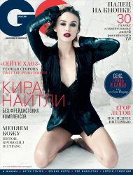 GQ Gentlement's Quarterly №4 2012 Россия