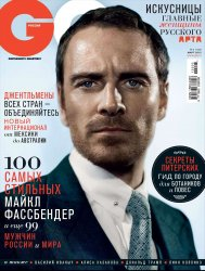 GQ Gentlement's Quarterly №3 2012 Россия