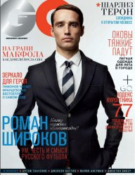 GQ Gentlement's Quarterly №6 2012 Россия