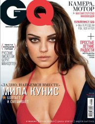 GQ Gentlement's Quarterly №8 2012 Россия