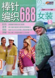 Knitting Lady 688 �1 2009