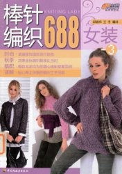 Knitting Lady 688 �3 2009