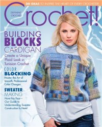 Crochet! Winter 2012