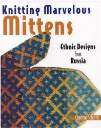 Knitting Marvelous Mittens: Ethnic Designs from Russia