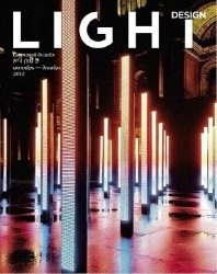 Light Design №4 2012