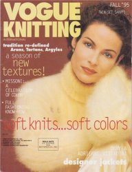 Vogue Knitting International, fall 1995