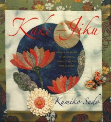 Kake-Jiku: Images of Japan in Applique, Fabric Origami, and Sashiko