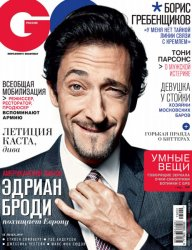 GQ Gentlement's Quarterly №2 2013 Россия