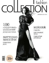 Fashion collection �93 2013