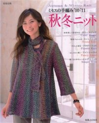 Knit Crochet Mrs 2010-2011 Autumn & Winter