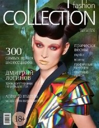 Fashion collection �94 2013