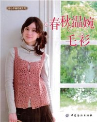 Gentle Sweater 2012 Spring and Autumn