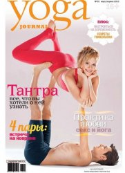 Yoga Journal №53 (март-апрель 2013) Россия