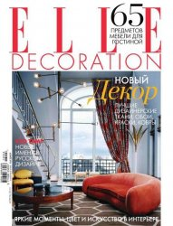 Elle Decoration �4 (������ 2013)
