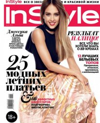 InStyle �5 (��� 2013)