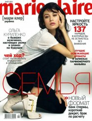 Marie Claire №5 (май 2013) Украина