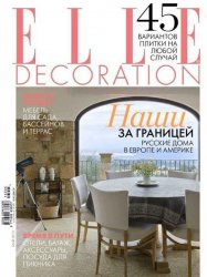 Elle Decoration �5 (��� 2013)