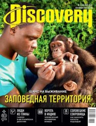 Discovery �5 (��� 2013)