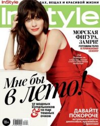 InStyle �6 (���� 2013)