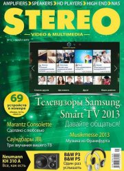 Stereo Video & Multimedia №5 (май 2013)