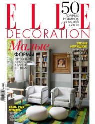 Elle Decoration �6 (���� 2013)