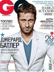 GQ Gentlement's Quarterly №6 (июнь 2013) Россия
