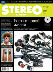 Stereo & Video �6 (���� 2013)