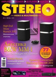 Stereo Video & Multimedia №6 (июнь 2013)
