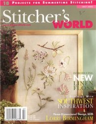 Stitchers World - July 2005