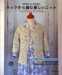 Top-Down Knitting NV 70185 2013