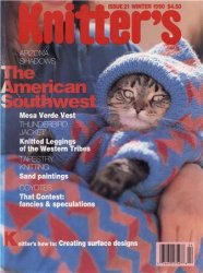 Knitters Magazine № 21 1990 Winter
