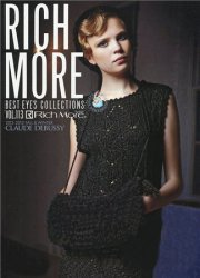 Rich More Vol. 113 2012