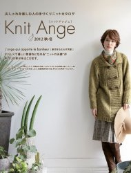 Knit Ange Fall 2012