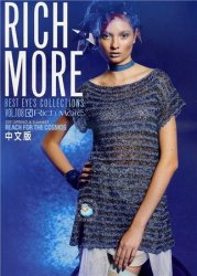 Rich more Vol. 108 2011