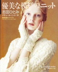 Lets Knit Series NV80353 2013