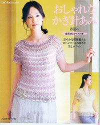 Let's knit series NV 80322 2013