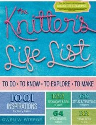 The Knitter's Life List