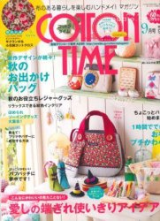 Cotton Time № 9 2013