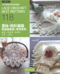 Lace Crochet Best Pattern 2013