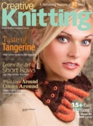 Creative Knitting Winter 2013