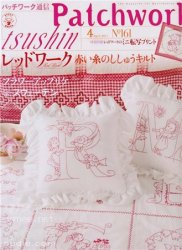 Patchwork Quilt tsushin �161 April 2011