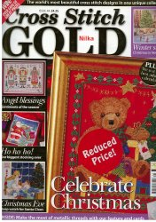 Cross Stitch Gold  №44