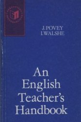 An English Teacher's Handbook of Educational Terms. Пособие по педагогичес ...