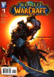 World of Warcraft �1: ����� ����� �����