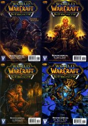 World of Warcraft: ������������ (�������)