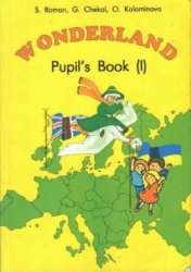 Wonderland Pupil's Book (I). ����� ��� ������� ������� ���� �������� (���� ...