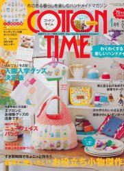 Cotton Time №1 2014