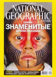 National Geographic �1 (������ 2014) ������